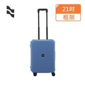 【LOJEL】21吋 VOJA 框架PP 行李箱 框架行李箱 登機箱(PP12-藍色)【威奇包仔通】