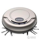 家衛士智慧掃地機器人全自動吸塵器家用擦地機掃吸拖一體 mks免運 生活主義