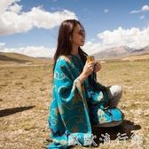 披肩斗篷 網紅同款圍巾女潮披肩斗篷夏西藏麗江民族風春秋冬季加厚大披風 歐歐