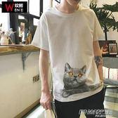 貓圖案印花短袖t恤男加肥加大碼純棉半袖青年韓版潮流上衣服      時尚教主