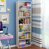 簡易板式書櫃自營儲物收納櫃子組裝DIY五格木頭原木櫃子  青木鋪子