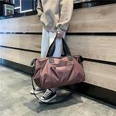 出差短途旅行包包女手提男輕便大容量行李袋子側背斜挎運動健身包【聚物優品】