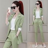 網紅西服套裝女夏季新款時尚氣質小西裝外套三件套職業裝 可然精品