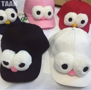 預購-可愛立體誇張超萌大眼睛彎簷情侶鴨舌帽 兒童棒球帽