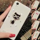 OPPO R15 AX5 FindX A3 A73S A75S R11S R9S A77 A57 手機殼 水鑽殼 客製化 訂做 多圖款女王系列