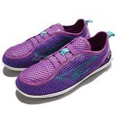 HI-TEC Zuuk W II 絲瓜鞋 二代 戶外專用品牌 紫 綠 輕量休閒鞋 女鞋 兩棲運動鞋 【PUMP306】 O006467090