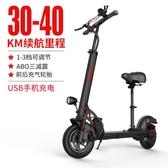 超輕電動滑板車成年電動車折疊代步車便攜式成人迷你電瓶車 CJ4448 『麗人雅苑』