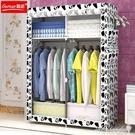 簡易衣櫃布藝簡約現代臥室經濟型成人組裝加固整體衣櫃家用布衣櫃 黛尼時尚精品