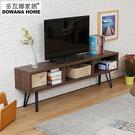 【多瓦娜】倫尼5尺電視櫃-兩色-6005