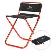 戶外摺疊椅子超輕便攜式靠背野餐釣魚馬扎寫生板凳排隊神器WY【雙12限時8折】