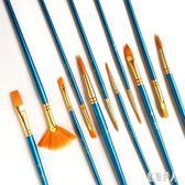 水彩畫筆套裝扇形筆12支裝裝斜峰筆尖頭勾線筆手繪初學者成人圓頭油畫 PA2915『紅袖伊人』