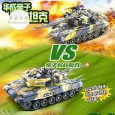 遙控車遙控坦克超大號親子對戰可發射充電動兒童越野玩具履帶式男孩汽車JY【下殺85折起】