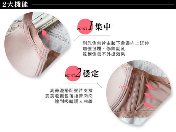 U&Z EASY SHOP-清甜時光 B-D罩內衣(藕芋粉)