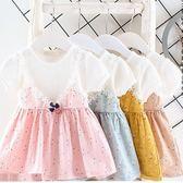 短袖洋裝  公主連身裙 女童短裙 UG30902 好娃娃
