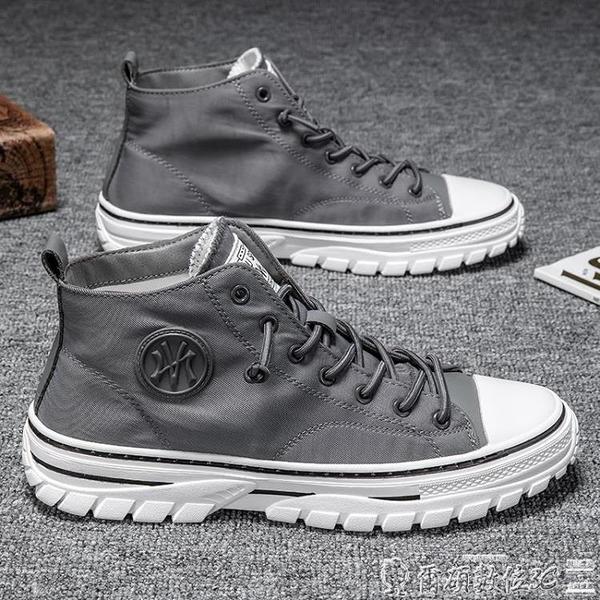 馬丁靴 2021新款夏季透氣帆布馬丁靴男士秋季高筒英倫風工裝潮鞋百搭男鞋 爾碩 交換禮物