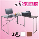 餐桌椅【百嘉美】創意L型多功能工作桌 電...