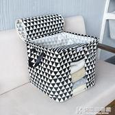 棉被收納袋簡約可視衣物整理箱布藝衣櫃儲物袋衣物收納袋 快意購物網
