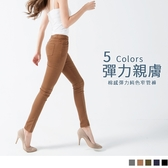OB嚴選《BA2728-》純色彈力貼身立體剪裁棉感窄管褲.5色--適 S~XL