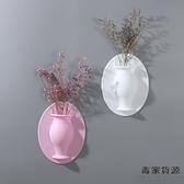 硅膠小花瓶客廳擺件墻貼創意可愛插花水養花盆【毒家貨源】