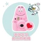 BaiBaiCamera 現貨 日本「instax mini 8+」泡泡先生BARBAPAPA 拍立得相機 另售 空白底片