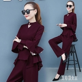 早秋款女套裝潮 大碼套裝年新款時尚初秋輕熟風兩件套裝秋季洋氣 yu8279【艾菲爾女王】
