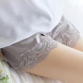 安全褲女防走光可外穿薄款高腰寬松短褲蕾絲花邊居家睡褲【聚寶屋】
