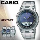 CASIO 卡西歐手錶專賣店 AW-80D-2A 男錶 雙顯錶 不繡鋼錶帶 每日鬧鈴 50米防水 三折式錶帶 整點響報