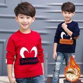 男童毛衣套頭新款加絨針織衫秋冬裝中大童打底兒童毛線衣寶寶毛衣【雙12鉅惠】
