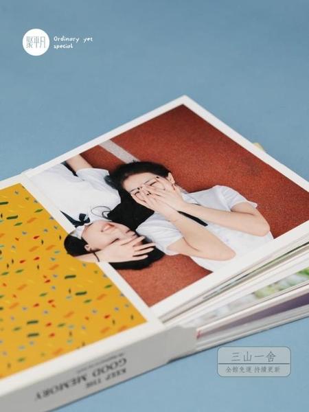 明信片 聚平凡特種紙明信片定制 藝術紙 照片卡 DIY卡片 米白 超白特種紙交換禮物-三山一舍