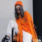 情侶長袖原宿bf風2018新款韓版寬鬆學生chic早秋上衣慵懶長袖t恤女 伊蒂斯女裝