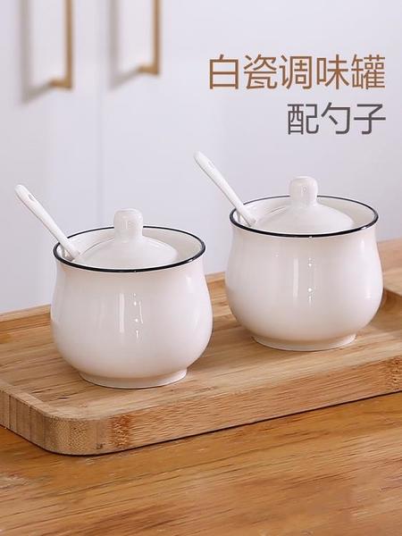 裝鹽罐單個家用帶蓋陶瓷調味罐豬油罐放鹽調味盒仿古
