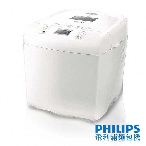 福利品 PHILIPS 飛利浦全自動製麵包機