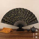 中國古風宣紙扇面男女萬年黑8寸10寸扇子雙色扇免費題字灑金折扇  萌萌小寵
