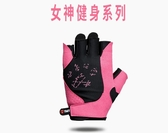 TMT健身手套女運動瑜伽器械訓練動感單車裝備防滑半指透氣薄款房  星河光年科技