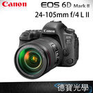 Canon EOS 6D Mark II 24-105mm f4 II USM kit 6D2 總代理公司貨 5/31前登錄送$3000元郵政禮券+原廠電池