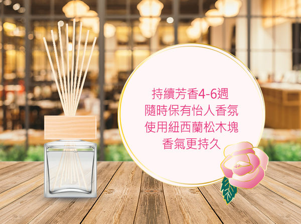 【花仙子】去味大師竹木香補充品90ml-5入-古典玫瑰