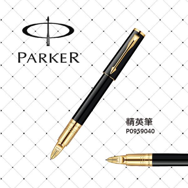 派克 PARKER INGENUITY 第五元素系列 精英麗黑金夾/S 筆 P0959040
