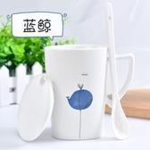 辦公室陶瓷咖啡馬克水杯子女帶蓋勺情侶款家用簡約北歐風ins-ifashion