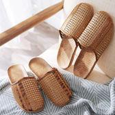 藤編亞草拖鞋男女居家室內包頭老人亞麻防滑木地板涼拖鞋夏季父母  卡布奇诺