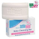 全新 德國施巴Sebamed pH5.5 嬰兒潔膚皂 100g  總代理公司貨