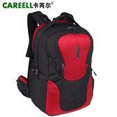 卡芮爾3018佳能專業大容量單反相機攝影包雙肩多功能戶外防盜背包【全館八八折促銷】