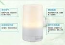 【Love Shop】日本韓國 超聲波靜音  薰香器/香薰器/加濕器/薰香機小夜燈/精油燈/芳療/造型燈