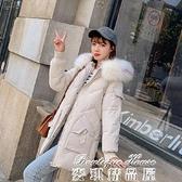 羽絨外套女 2020新款羽絨服女韓版中長款寬鬆大毛領棉衣大口袋外套 17店 新年特惠
