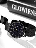 手錶 新款星空手錶男士黑科技防水潮流全自動機械錶男錶石英錶學生 阿薩布魯
