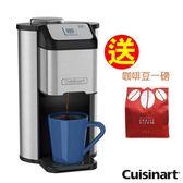 加贈一磅咖啡豆(市價$450)【美國Cuisinart 美膳雅 】全自動研磨美式咖啡機 (DGB-1TW)