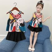 雙十二狂歡童裝女童夏裝2018新款中大童時髦套裝女孩夏季洋氣兒童背心兩件套 春生雜貨