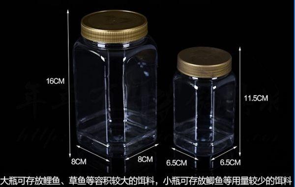 [協貿國際]  餌料瓶二代釣箱漁具專用餌盒