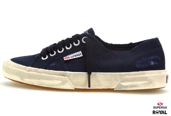 SUPERGA 義大利國民鞋 2750 新竹皇家 深藍 仿舊款 帆布 百搭 男女款 NO.A5083