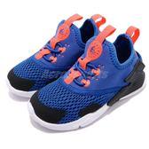 Nike 休閒鞋 Huarache Drift TDE 藍 黑 免綁鞋帶設計 低筒 童鞋 小童鞋 武士鞋【PUMP306】 AA3504-402