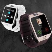 手錶 手錶男女學生韓版簡約潮流ulzzang智慧手錶運動多功能電子錶潮  維多原創